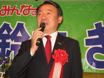 kiyoto.jpg